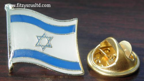 Israel Flag Star of David Lapel Hat Cap Tie Metal Pin Badge Mn Dw Hexagram (1)